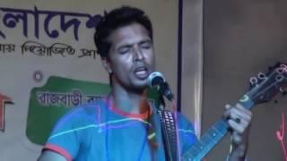 SHAM KALIA SONA BONDHU BY FAKIR RUBEL LIVE IN RBR