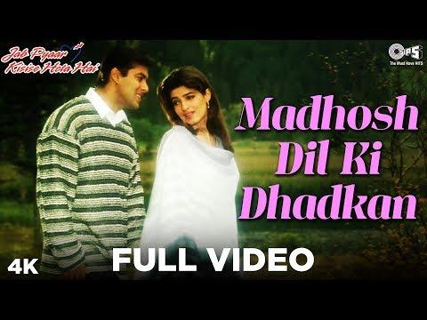 Madhosh Dil Ki Dhadkan - Jab Pyaar Kisise Hota Hai | Salman & Twinkle | Lata Mangeshkar & Kumar Sanu video