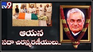 Ram Nath Kovind,Venkaiah Naidu pays homage to Vajpayee