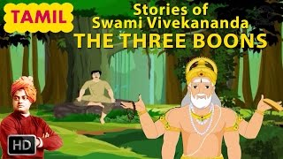 Stories of Swami Vivekananda - Tamil Short Stories For Children - The Three Boons - Cartoons/Kids