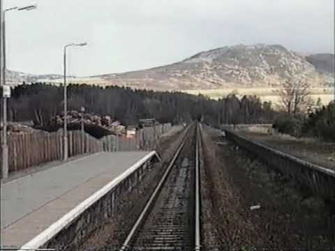 Perth to Inverness in five minutes