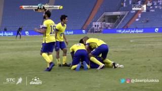 هدف النصر الثاني ضد الرائد (فيكتور أيالا) في الجولة 8 من دوري جميل