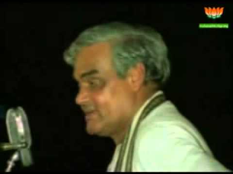 Atal Bihari Vajpayee At Bjp Adhiveshan 1980 andhera Chattega Kamal Khilega video