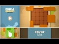 Puzzle Blocks Ancient Android Gameplay HD mp3