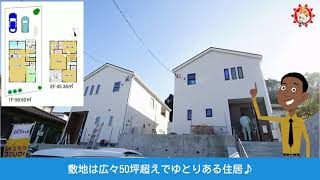 新築一戸建て一覧-大野城市平野台4-26-10-外観