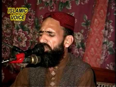 Safi Ullah Butt Naat Das Ni Haleema Sadia thumbnail