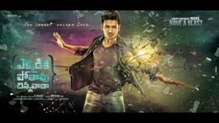 Ekkadiki Pothavu Chinnavada Movie Review