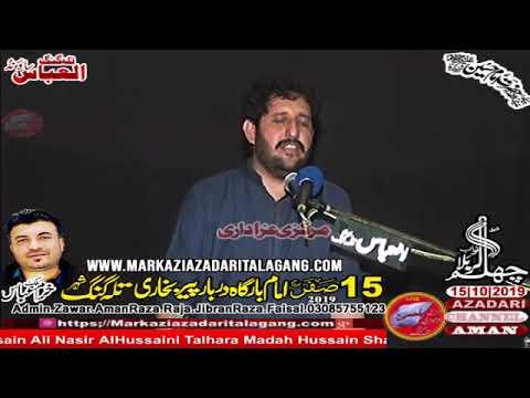 Zakir Murtaza ashiq 15 safar 2019 Talagang