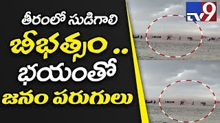 Tornado on Kakinada beach, houses and tents blown away