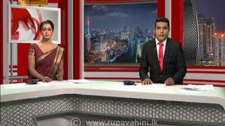 2020-10-13 | Nethra TV Tamil News 7.00 pm