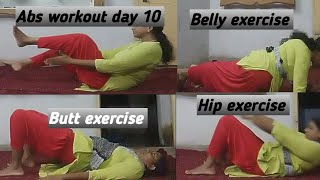 Abs workout day 10, belly exercise, Butt exercise, Hip exercise
