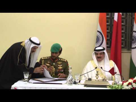 State Visit of King of Bahrain to India: Signing of Agreements