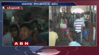 Huge Rush At Secunderabad Railway Station Due to Dasara Festival