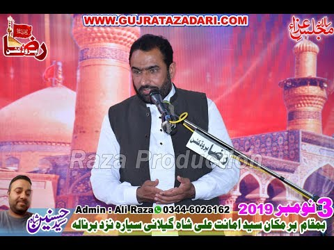 Allama Mushtaq Hussain Alvi | 3 November 2019 | Barnala Azad Kashmir || Raza Production