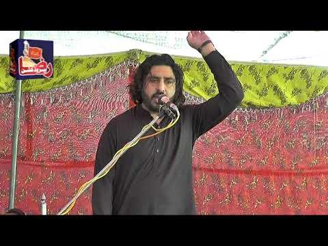 Zakir Syed Mujahid Shah | 30 Safar 2019 | Chakori Shar Ghazi || Raza Production