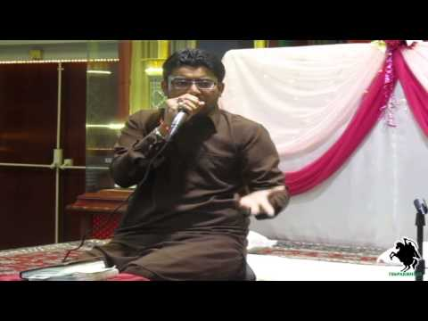 Karnay Do Mujhay Saqi-e-Kausar Ki Sanaa - Mir Hasan Mir - Birmingham (UK) - 6th May 2013