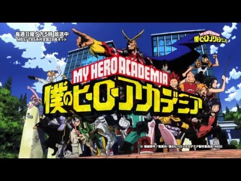"Porno Graffitti - THE DAY ""Anime Boku no Hero Academia """