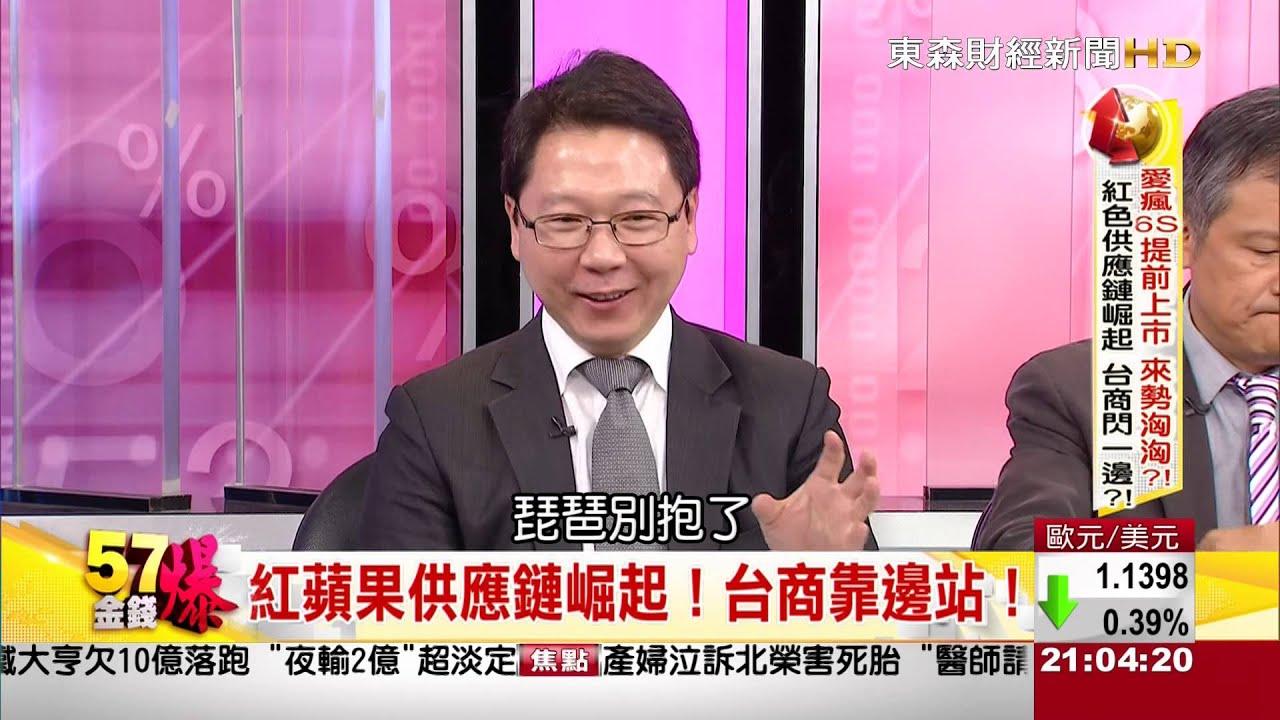 中國大陸''紅色供應鏈''崛起:  台灣半導體上游優勢流失