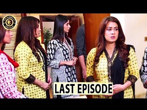 Chandni Begum Last Episode 103 - Top Pakistani Drama thumbnail