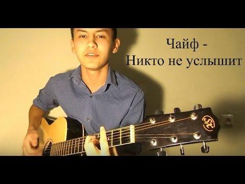 Походные песни - Песня про любовь