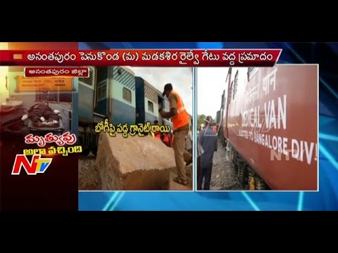 Bangalore-Nanded Express accident with Granite Lorry in Anantapur
