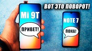 Взял Xiaomi Mi 9T вместо Redmi Note 7! Впечатления от переезда