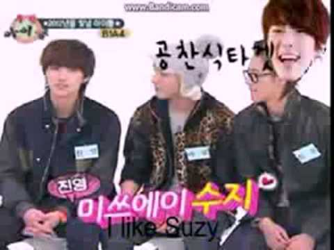 B1a4 jinyoung and suzy