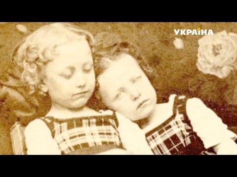 Альбом мертвецов | Реальная мистика