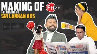 Making of Tribute to Sri Lankan Ads - A Cappella Mashup