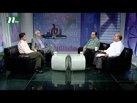 Market Watch Episode 216 | News & Current Affairs