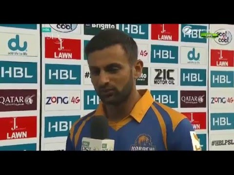 Karachi Vs Quetta Match PSL 2016 Post Match Ceremony