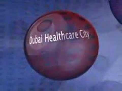 Visit Dubai Healthcare City UAE مدينة دبي الطبية