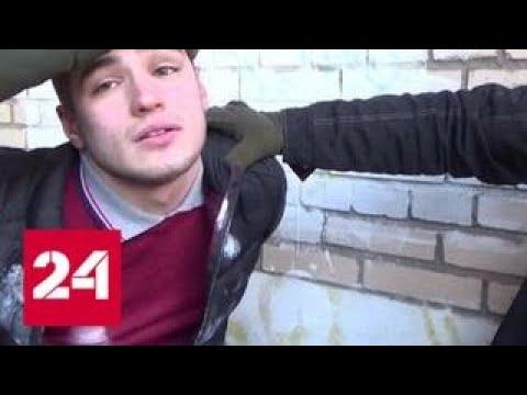 Петербургские игиловцы готовили взрывчатку рядом с жилым домом - Россия 24