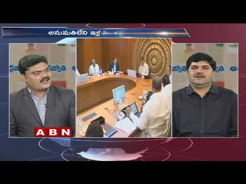 Discussion on AP cabinet decides to give 5% quota for kapu community | Public Point | Part 2| ABN