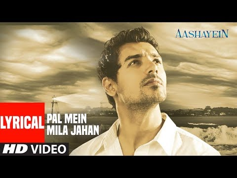 Pal Mein Mila Jahan With Lyrics | Aashayein | Shankar Mahadevan