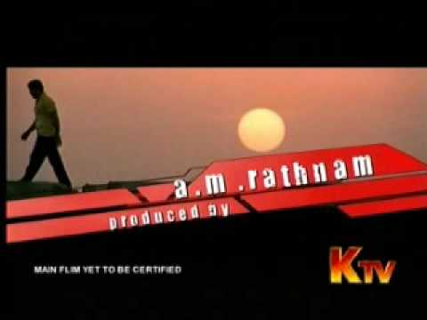 Bheema Trailer video
