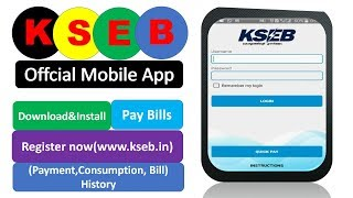 KSEB official mobile app full tutorial
