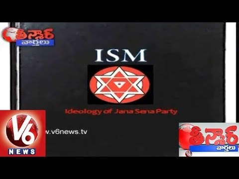 Pawan Kalyan's Political Book ' Ism ' - Teenmaar News video