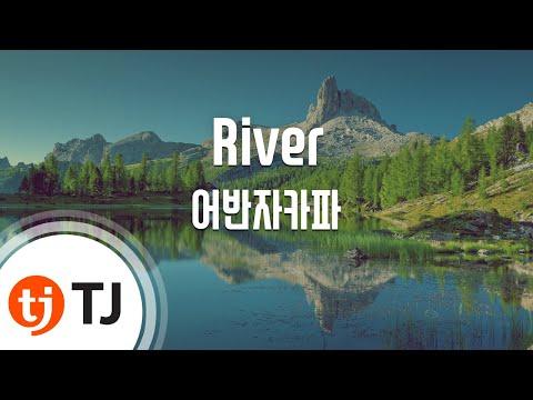 [TJ노래방] River - 어반자카파(Urban Zakapa) / TJ Karaoke