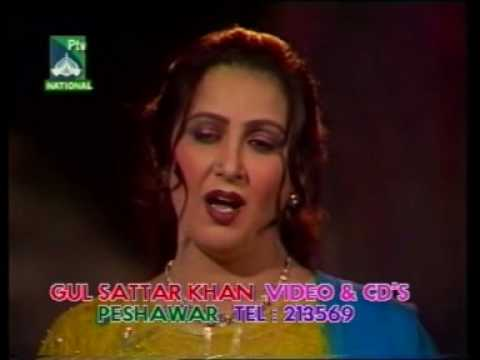 Naghma Pashto Songs video