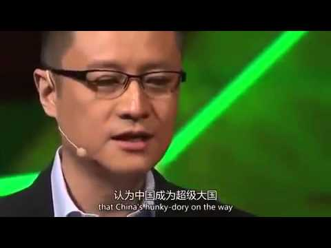 TED - China's Political System