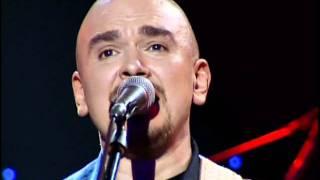 Сергей Трофимов - Алешка