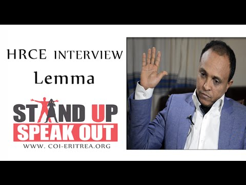 HRCE interview Lemma: Exposing Gross Human Rights Abuse in Eritrea (Tigrinya)