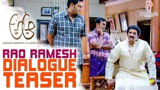 A Aa - Rao Ramesh Dialogue Teaser || Nithin || Samantha || Trivikram Srinivas