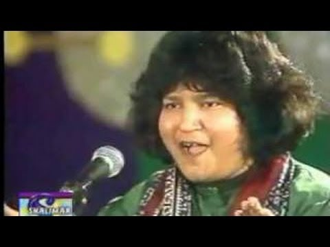 Hoo Mian Ishq Te Aatish By Abida Perveen video