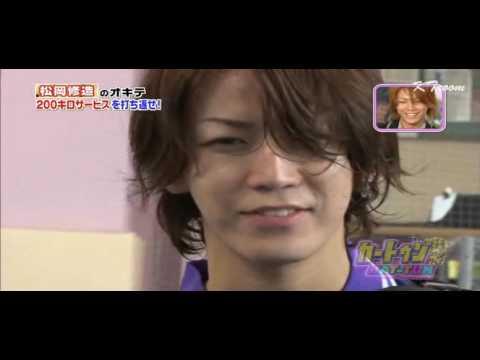 Kamenashi Kazuya video
