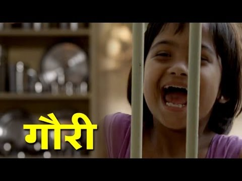 Yellow - Sanjana Rai In The Role Of Small Gauri | Latest Marathi Movie 2014 video