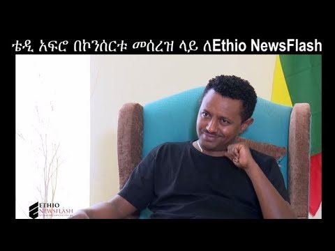 Teddy Afro Reaction To Denial Of Concert Permit Ethiopian Music Star