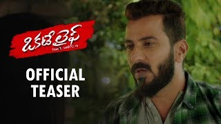 Okate Life Movie Official Teaser @  Jethan Ramesh, Shruti Yugal