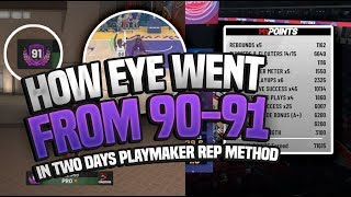NBA 2K19 BEST REP METHOD FOR PLAYMAKERS!!! 100K MY POINTS AN HOUR!! NBA 2K19 PURE PLAYMAKER